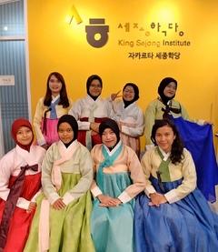 [문화 수업] 한국어 초급 1B-1 한복 및 전통 절 체험